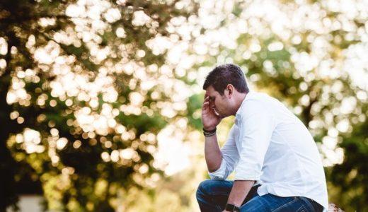 【付き合えない男性向け】女性を落とす会話術や6つのモテ要素を公開