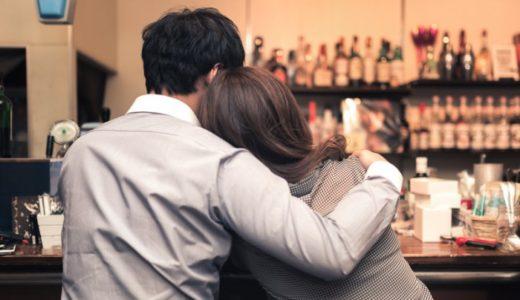 【男性向け】食事デートで女性を喜ばせる7つのテクを心理学を使って解説