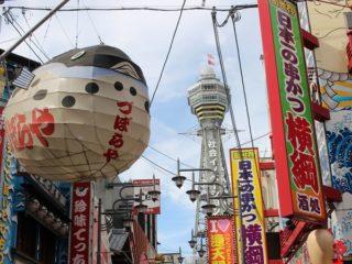 ペアーズを使って大阪で出会いはある?会員数など徹底検証!