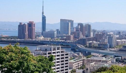 福岡で出会えるアプリならクロスミー!発展できる使い方のコツを解説!