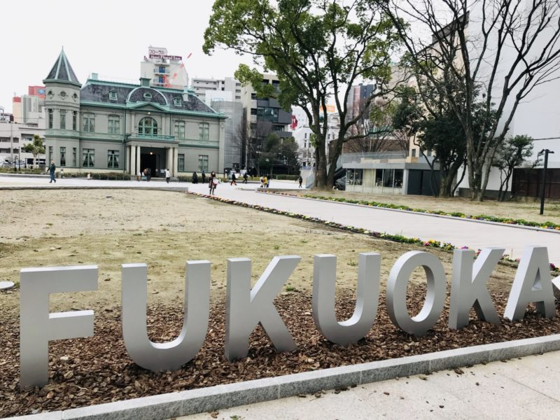 FUKUOKAのオブジェ