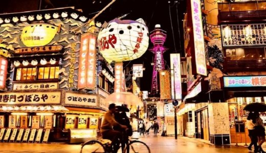 Jメールの大阪での評判が悪い理由とは?本当に出会えないのか徹底検証